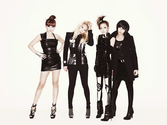 2NE1 HD Wallpaper