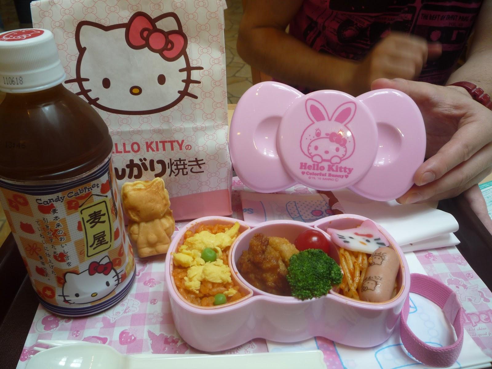My Life In Japan Sanrio Puroland Fun With Hello Kitty