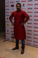 Ranbir Kapoor Alia Bhatt and others at Red Carpet Of 4th Edition Lokmat Maharashtrian Awards 2017 020.JPG