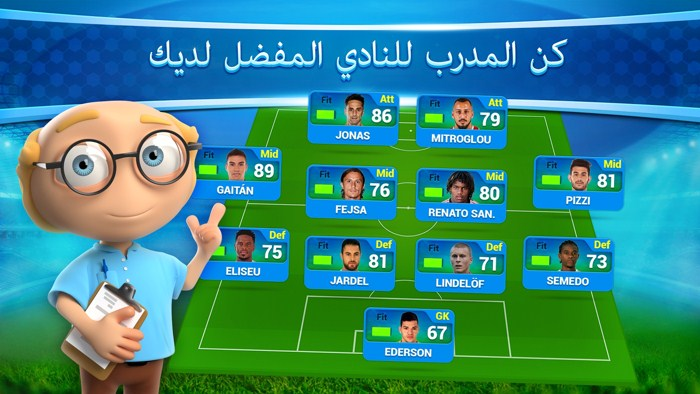 العاب اندرويد  Download Online Soccer Manager ios
