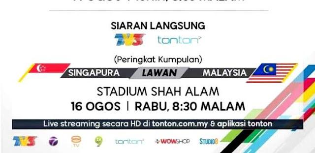 Live Streaming Singapura vs Malaysia Sukan SEA Kuala Lumpur 16 Ogos 2017