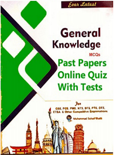 PDF Solved MCQs General Knowledge Book