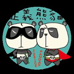 Justice Panda