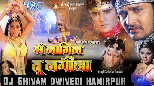 Nagin Bhojpuri Movie Hd Video Song Download ••▷ SFB