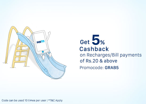 Paytm Cashback offer for January 2016