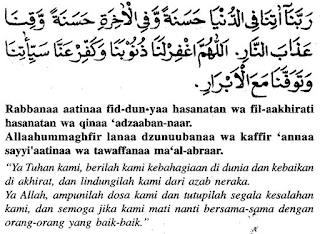 Doa setelah sholat fardhu dan artinya 14