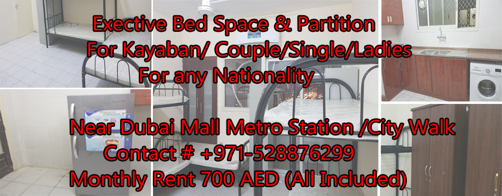 bed space partition near dubai mall metro station city walk sheikh zayed road dubai