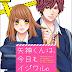 Combo de Yagami-kun e Kawaii Hito de volta