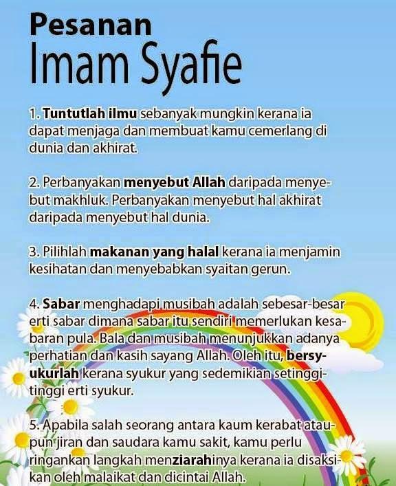Kata Hikmah Imam Shafie Cikimmcom