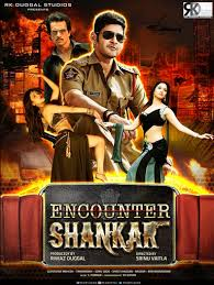 Encounter Shankar (Aagadu) 2014 Hindi Dubbed 720p WEB HDRip 900mb south indian movie Encounter Shankar (Aagadu) hindi dubbed 720p web hd rip free download or watch online at https://world4ufree.ws