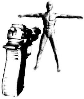 При прицельной стрельбе теряется четкость видения цели