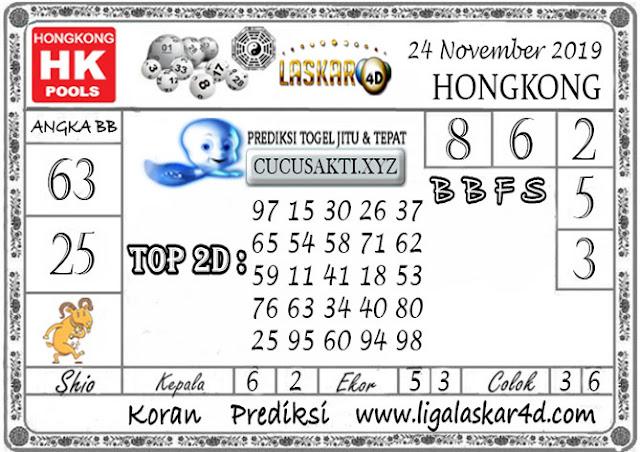 Prediksi Togel HONGKONG LASKAR4D 24 NOVEMBER 2019