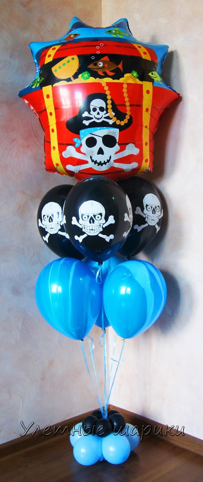 Пиратский букет с сундуком из воздушных шариков