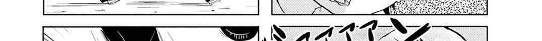 อ่านการ์ตูน Koisuru Yankee Girl ตอนที่ 2 หน้าที่ 66