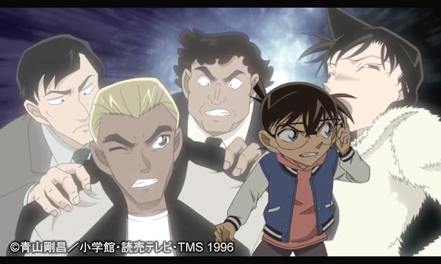 Episode 932 : Tur Misteri Kitakyushu (Bagian Moji)