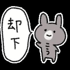 Ko-chan special Sticker