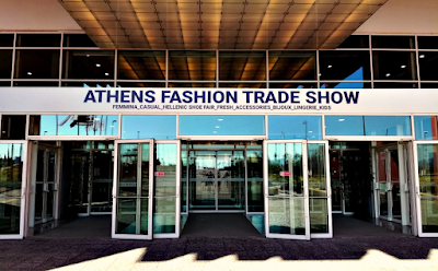 Athens fashion trade show 2017 & Damakoupa