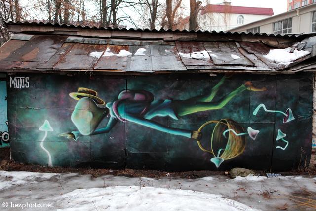 граффити в беларуси