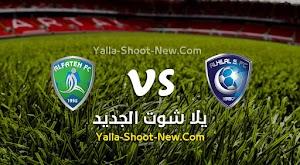 نتيجة مباراة الهلال والفتح اليوم الاثنين بتاريخ 10-08-2020 في الدوري السعودي