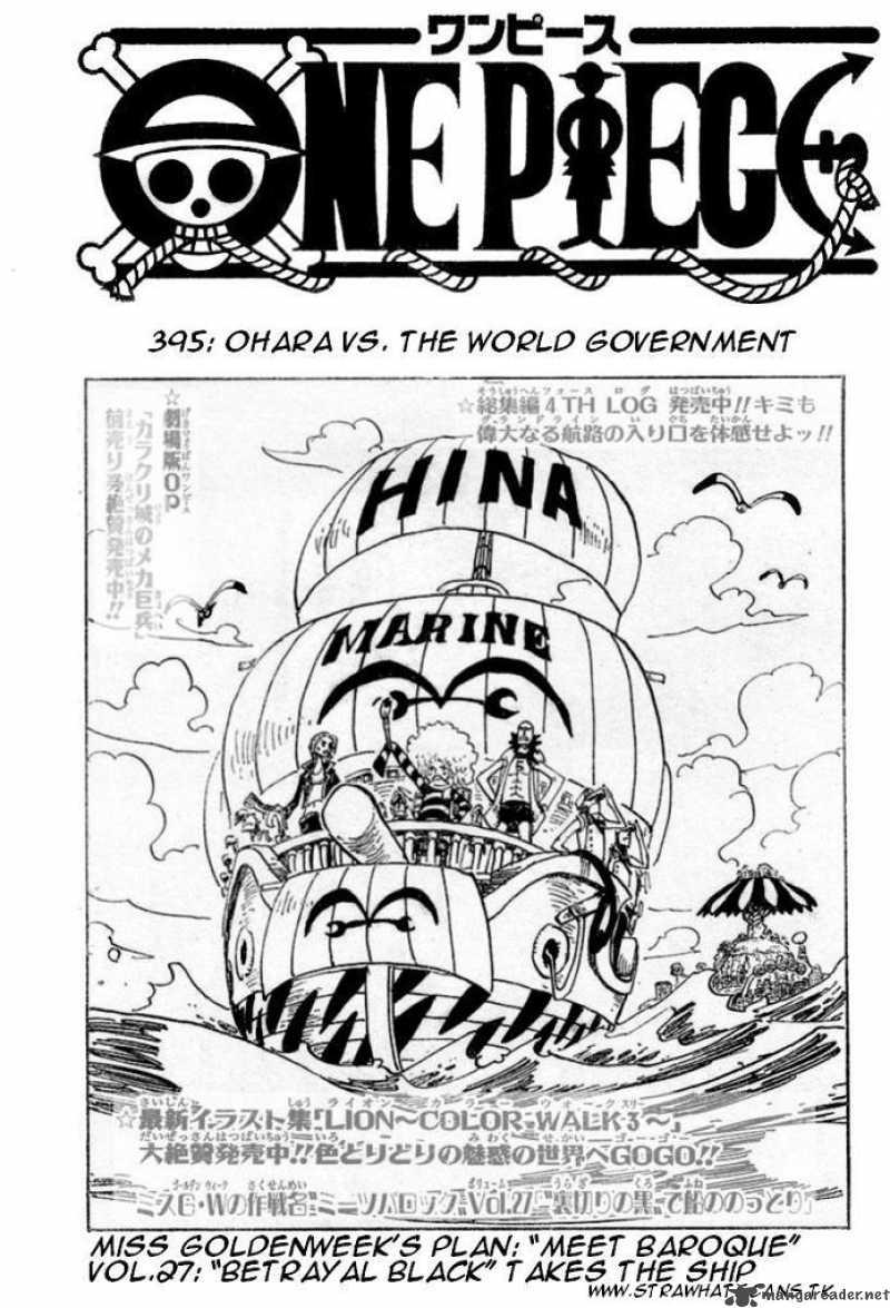 One Piece Ch 395