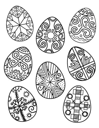 Easter Egg For Coloring