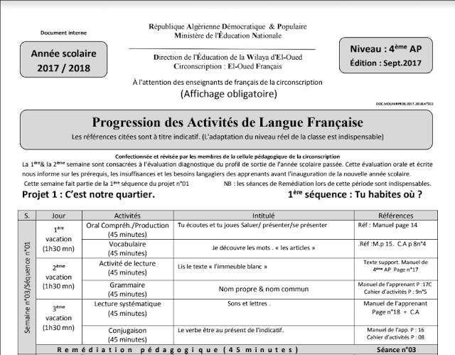 التدرج السنوي للغة الفرنسية السنة الرابعة إبتدائي الجيل الثاني