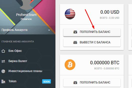 Регистрация в Crypto Worlds 2