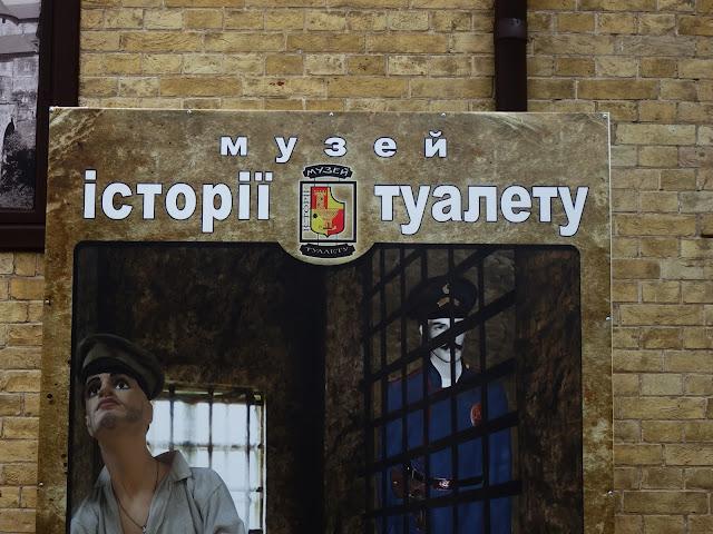 W Kijowie można znaleźć jedno z dziwniejszych muzeów w Europie