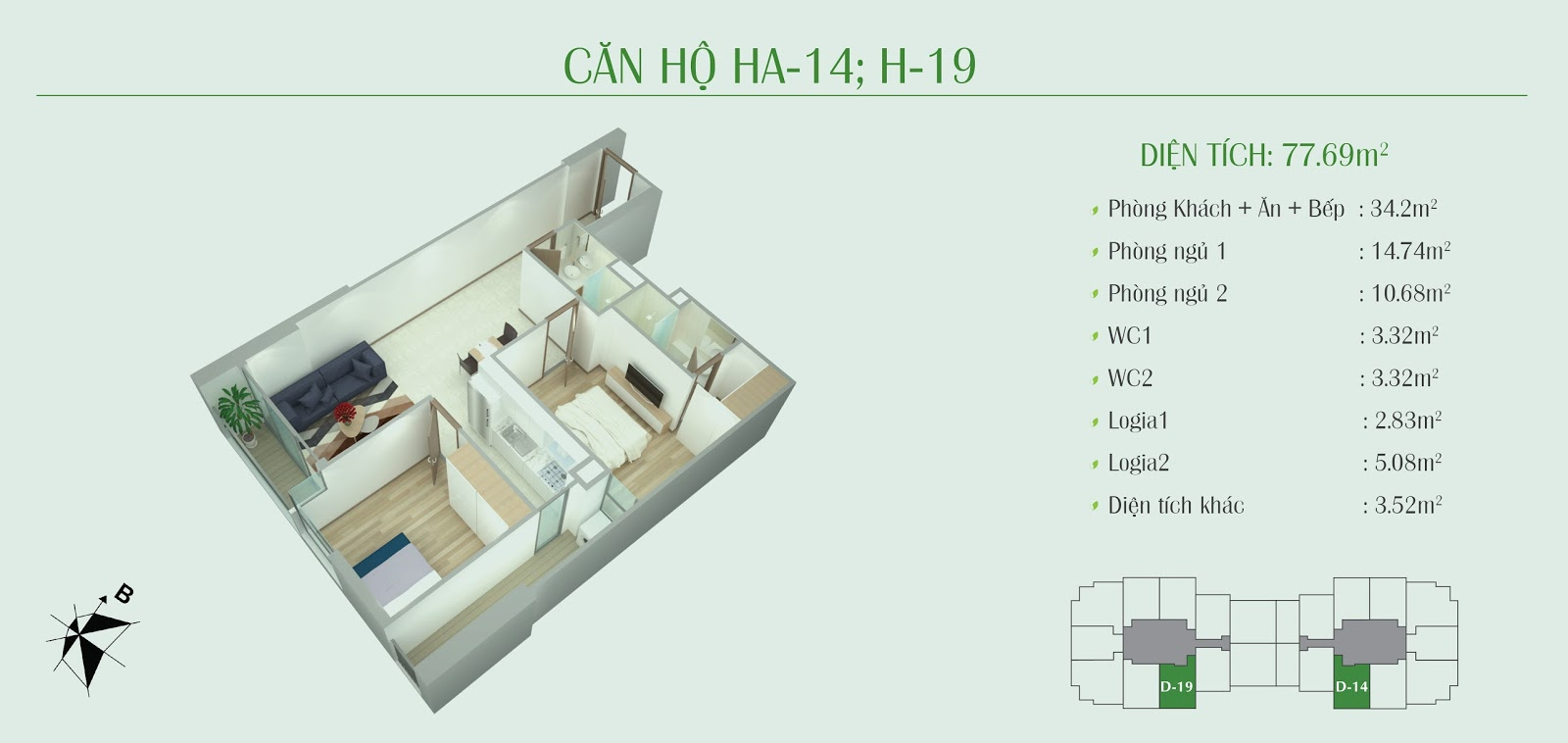can-ho-2-phong-ngu-eco-dream-7769
