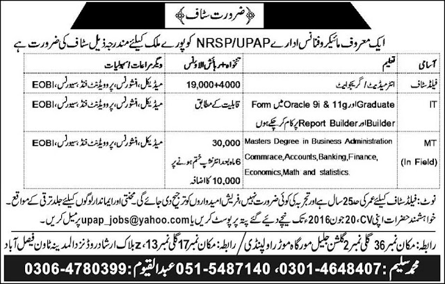 Micro Finance Bank Jobs in Pakistan NRSP Jobs UPAP Jobs