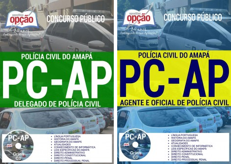 Apostila concurso Polícia Civil - AP 2017 Agente e Oficial de Polícia Civil