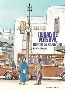 http://nuevavalquirias.com/ciudad-de-yotsuya-barrio-de-hanazono-manga.html