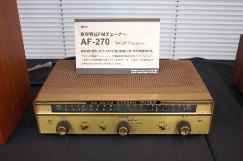 TRIO vacuum tube type FM tuner AF-270 (1965)