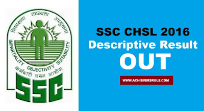 SSC CHSL 2016 Descriptive Result Out