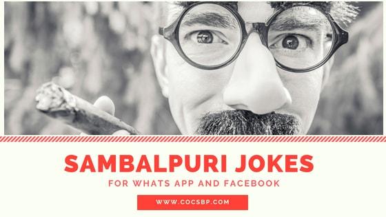 Sambalpuri Jokes For Whats app and Facebook