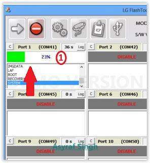 progress bar on lg flash tool