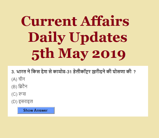 Current Affairs 5th May 2019, Daily Updates