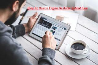 Blog-Ko-Google-Bing-Yahoo-Search-Engine-Se-Kaise-Submit-Kare