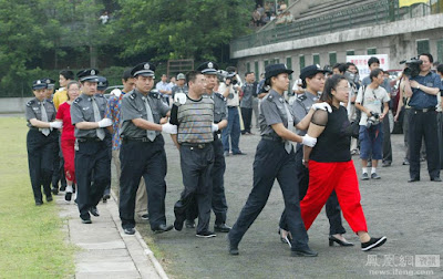 Chinese death-row inmates are marched to a nearby execution ground