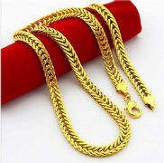 Anvi Jewellers 22CT Pure Gold and Rhodium Coated Chain For Rs 624