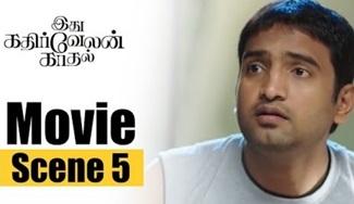Idhu Kathirvelan Kadhal – Movie Scene 5 | Udhayanidhi Stalin, Nayanthara, Chaya Singh