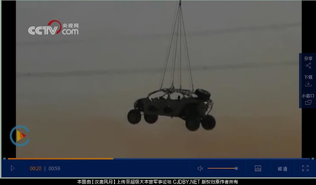 Resultado de imagen para Speaking of light infantry RRU, here's a Chinese new Desert Patrol Vehicle/Ground Mobility Vehicle