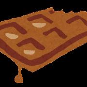 チョコレートのイラスト「とろける板チョコ」