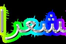 Bacaan Surat Asy Syu'ara | Arab, Latin, dan, Terjemahannya [Lengkap]