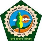 Zila Hisar Haryana Jobs Career Vacancy Notification For 8th 10th 12th Freshers