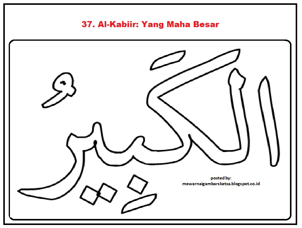 Mewarnai Gambar Sketsa Kaligrafi Asmaul Husna  Al Kabiir