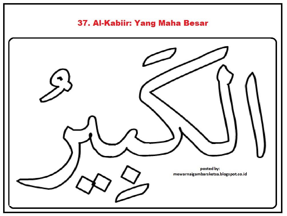 Kaligrafi Asmaul Husna Untuk Mewarnai Cikimmcom