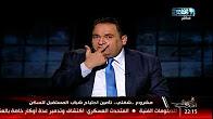 برنامج المصرى أفندى حلقة السبت 19-8-2017 مع محمد على خير