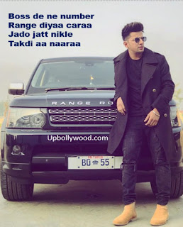 Jass Manak - Boss Song Lyrics
