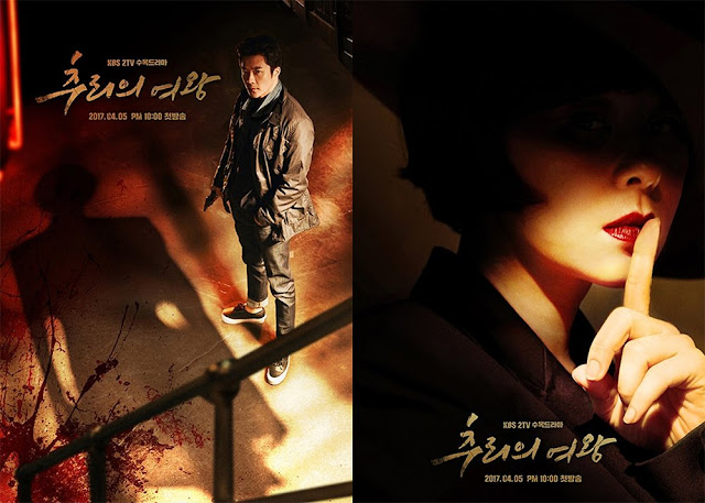 Drama Korea Mystery Queen Subtitle Indonesia
